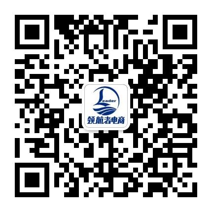 广州潮流水上设备