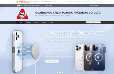 广州市泰信塑料制品有限公司