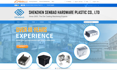 深圳市森堡五金塑料有限公司