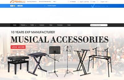 广州市某乐器制造有限公司